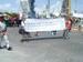WEED auf der Demo in Cancun 13.9.03