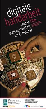 Filmpräsentation und Rundreise: DIGITALE HANDARBEIT - Chinas Weltmarktfabrik für Computer