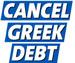 Petition für einen Schuldenerlass für Griechenland