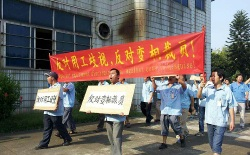 Dokumentation der Veranstaltung: Workers� protests in China and attacks on the civil society